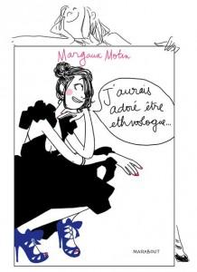 couv Margaux Motin
