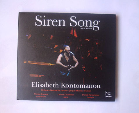 siren-song-live-at-arsenal